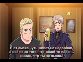 ALSu&Fang_Hetalia World Series [2010] 27 of 48 (������� ��������)